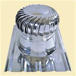不銹鋼球型通風器-泉鑫工業有限公司-通風器,不銹鋼球型通風器,雲林不銹鋼球型通風器
