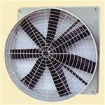 54吋 七葉扇片塑鋼通風機
