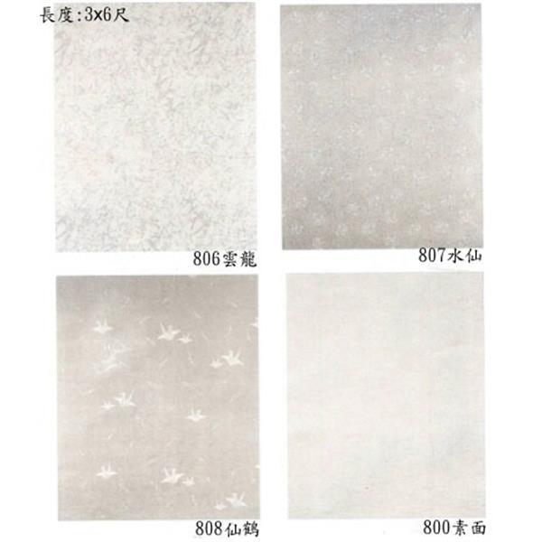 日本和室紙窗用障子紙-2