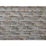 6景觀石材腳踏車版-宏巨石材有限公司-抿石子,斬石子,磨石子,材料買賣及施工,填縫劑,黏著劑,抿石粉材料買賣,天然版岩,文化石,亂片