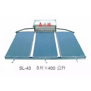 太陽能熱水器-森林工業股份有限公司-彰化