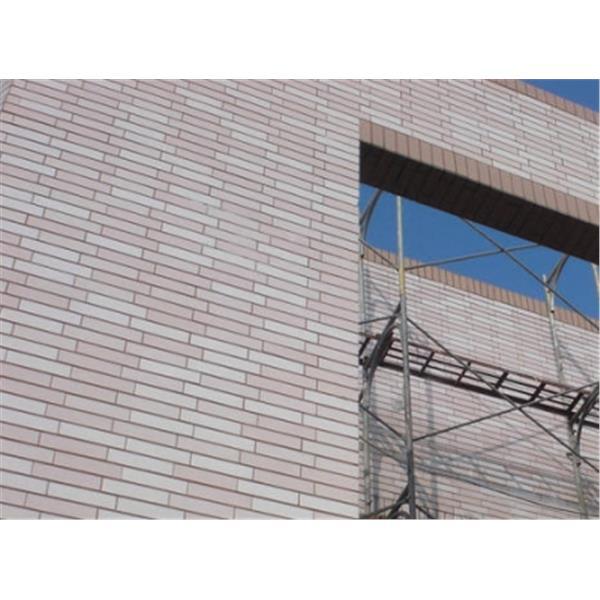 外牆防水-亞杜蘭公司-新北