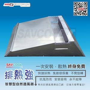 通風散熱器-排熱強-防震力綠能科技有限公司-台中
