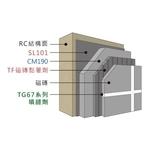 抗白華型磁磚填縫劑(TG67)