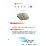 國浦矽酸鈣板-1