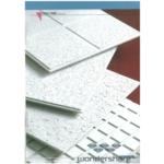 日本大建Daiken礦纖天花板