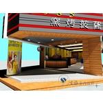 店面裝潢3D圖