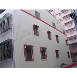 房屋修繕鐵皮外牆防水