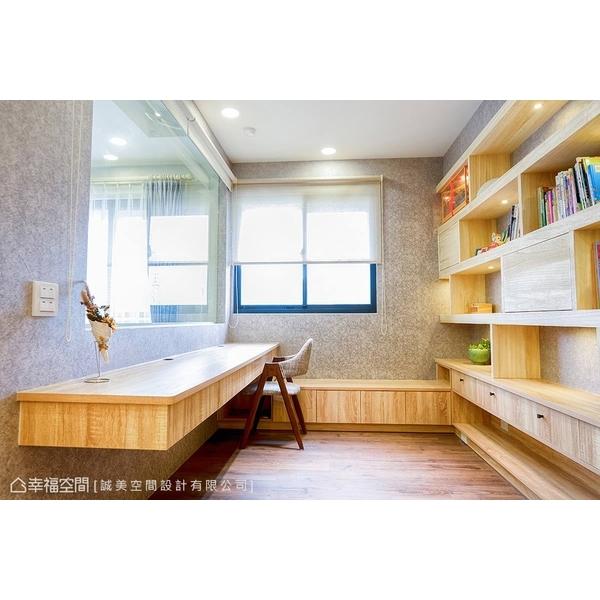 書房-誠美空間設計有限公司-台中