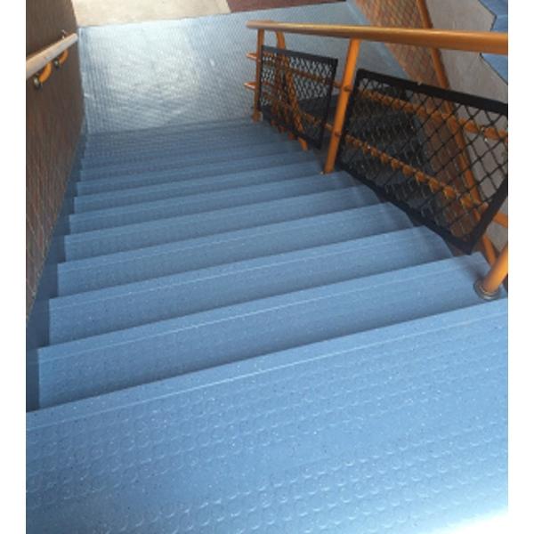 學校樓梯使用實績-富強輪胎工廠股份有限公司-彰化