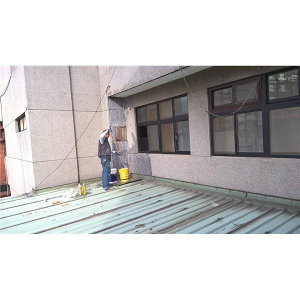 防水工程 (3)