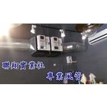 靜電機-聯翔實業社-風管,除味箱,水洗機,靜電機,消音箱,排煙設備,排氣罩,煙罩