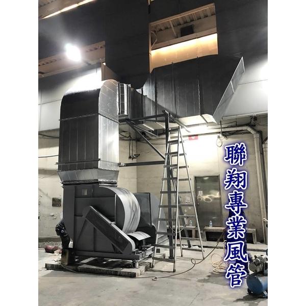 台中大魯閣新時代-噪音改善