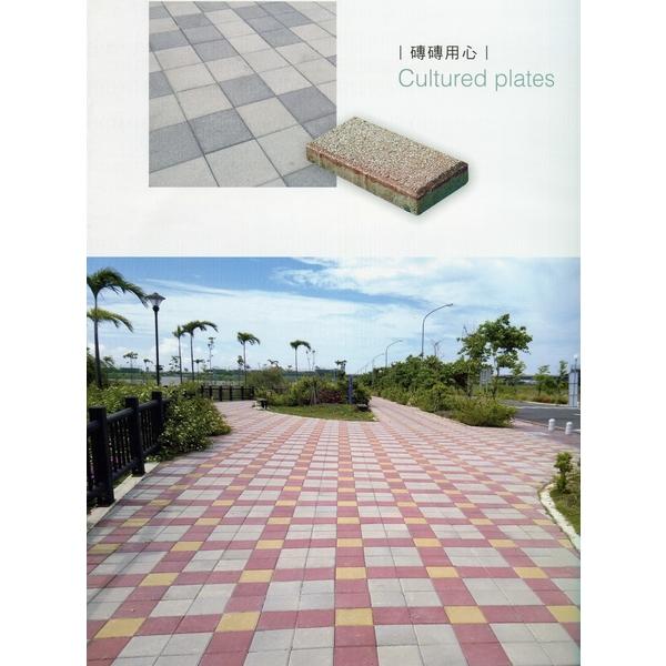 藝術平板磚