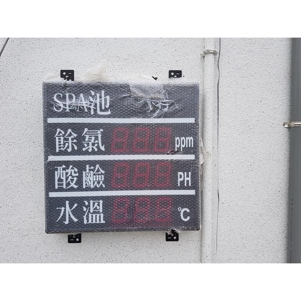 高雄市鳳山運動園區SPA池