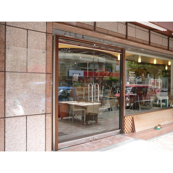 玻璃推拉門-牧村自動門-新竹