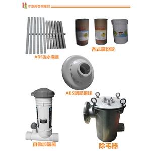 水池用產品-鋐鑫工程有限公司-新北