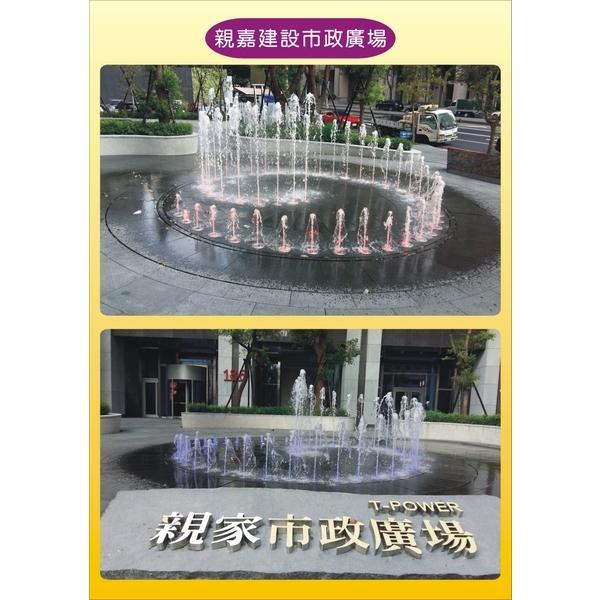 景觀池-鋐鑫工程有限公司-新北
