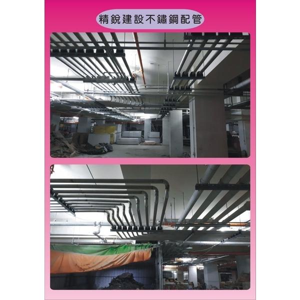 不鏽鋼配管-鋐鑫工程有限公司-新北
