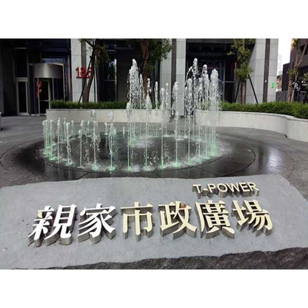 噴泉造景-鋐鑫工程有限公司-新北