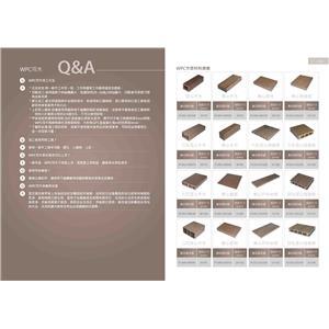 WPC木塑材料總表-1-亞德利塑膠工廠股份有限公司-台南