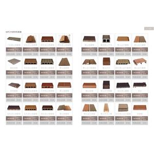 WPC木塑材料總表-3-亞德利塑膠工廠股份有限公司-台南