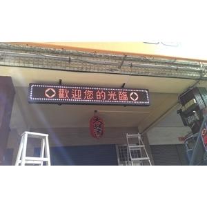 大旺角私廚-威昌光電有限公司-台中
