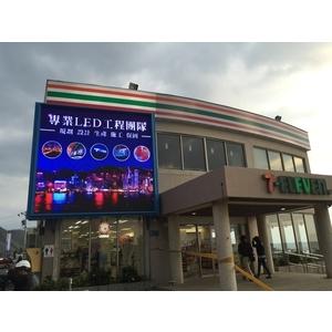 枋山鄉-海豚灣7-11-威昌光電有限公司-台中