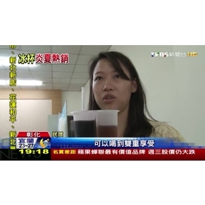 媒體採訪 (3)-允祥實業有限公司-彰化