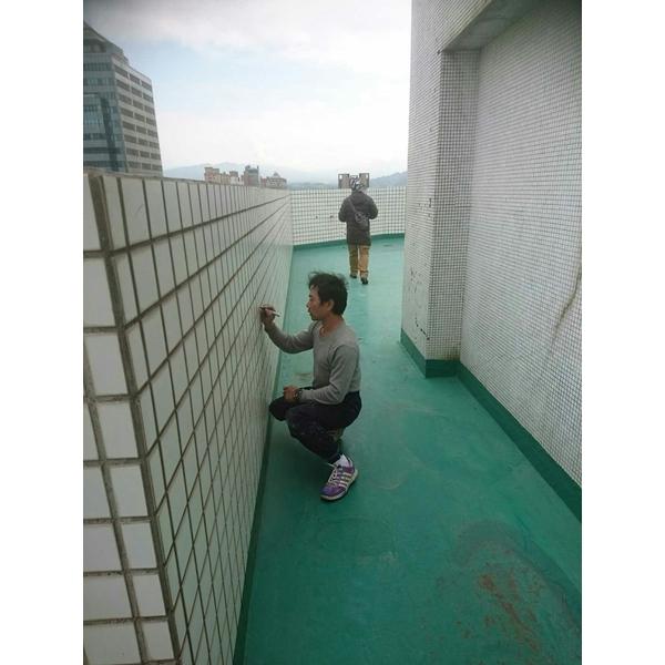 公寓大樓外牆防水