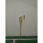 地下室結構裂縫滲水