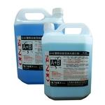藍色A+B-上和建材養護材料有限公司-結晶劑,大理石拋光粉,花崗石拋光晶化劑,新北