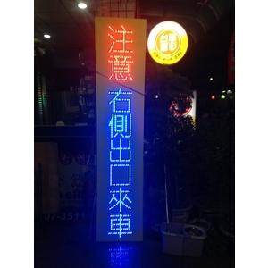 帆布、無接縫LED沖孔-利虹光電廣告-高雄