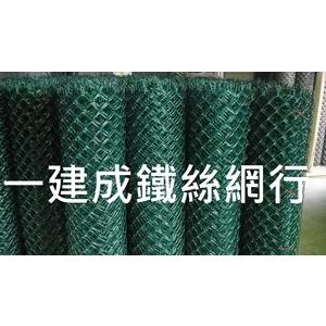 塑膠菱型網-一建成鐵絲網行-桃園