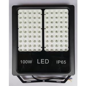 LED- 單體投光燈-進弘科技有限公司-花蓮