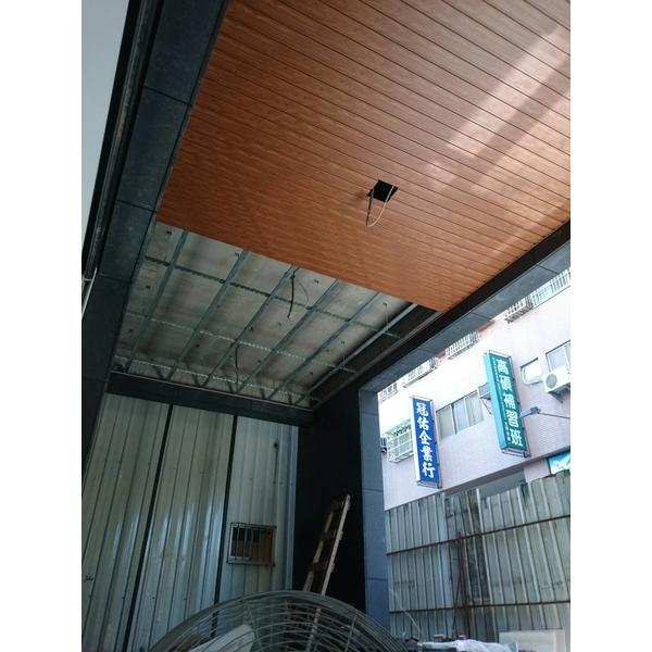 木紋鋼板天花1