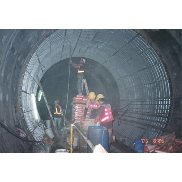 捷運隧道工程-名露工程行-基隆