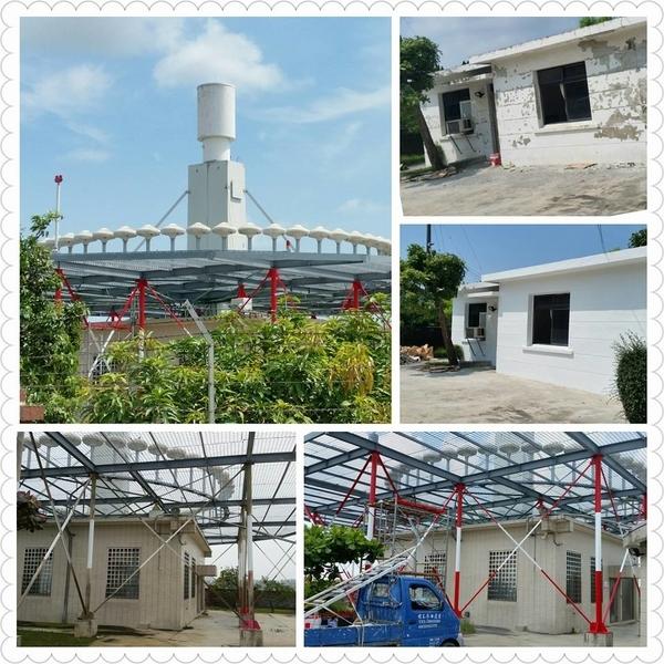 備勤室及天線平台-生達油漆工程行-台南