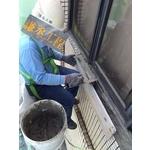 外牆修復、止漏防水-pic5