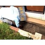 排水溝滲漏、滲透結晶修復、止漏防水-pic3