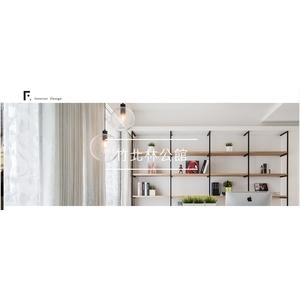 住宅設計-詩賦室內設計-新竹