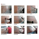外牆磁磚修補工程