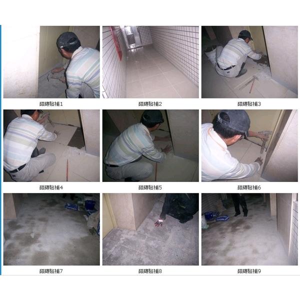 外牆磁磚補貼-永燁國際工程有限公司-新竹