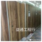 公共場所廁所門
