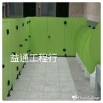 廁所搗擺規劃設計
