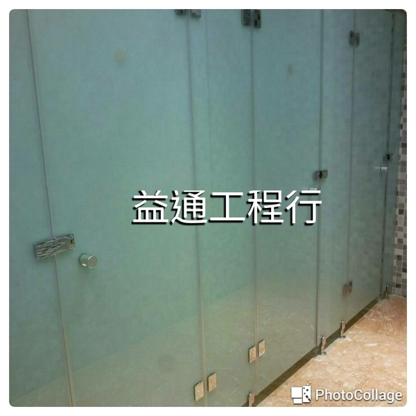 廁所門-益通工程行-台中