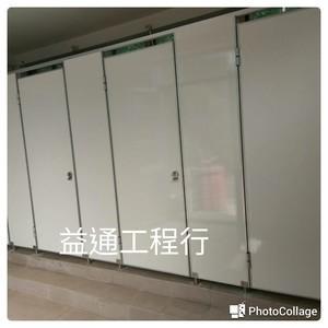 學校廁所門