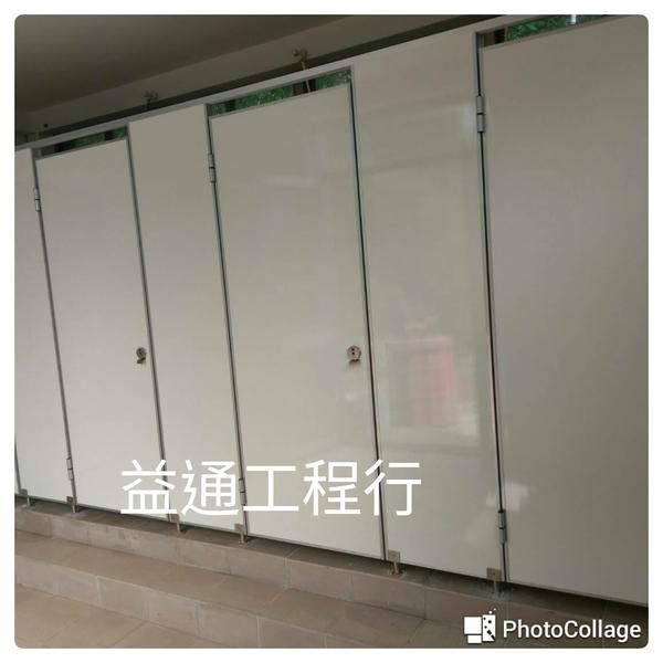 學校廁所門-益通工程行-台中