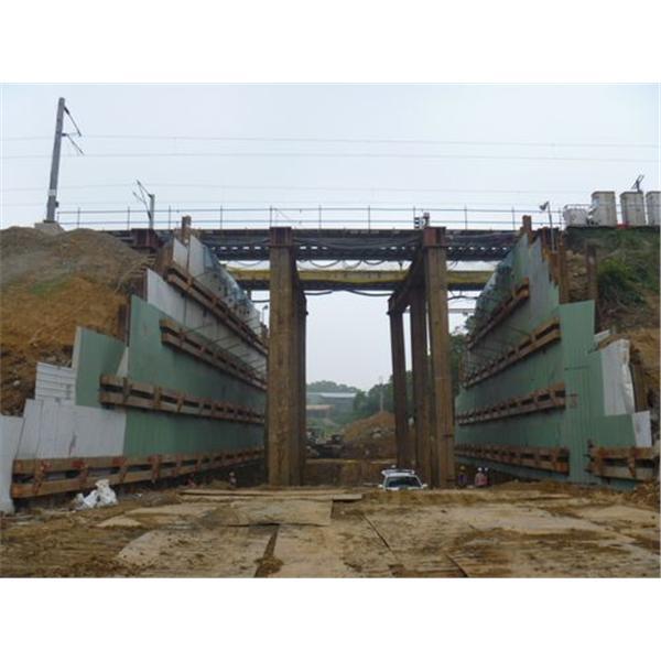 萬德-東洋工程有限公司-台北