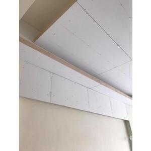 層板暗架天花板